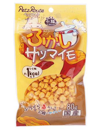 ふかしサツマイモ |株式会社ペッツルート